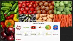 Овощи оптом: картофель, капуста,свекла, морковь,