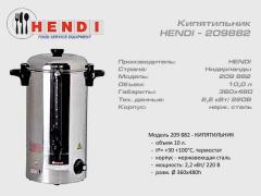 Boiler electric on 10 l. Hendi 209 882