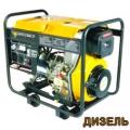Diesel Forte generator