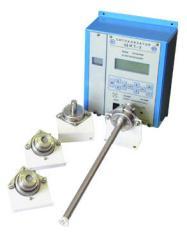 Signaling devices multipurpose SHCHIT-3