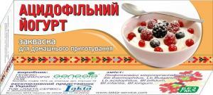 Закваска Ацидофильный йогурт серии: Домашние