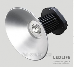 Industrial LED dome Sky Bay 100W lamp