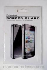 Protective films on Discount phone!!!
