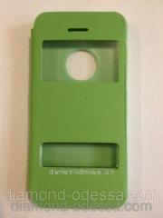IPhone 5/5S cover (green)