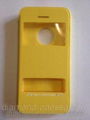 IPhone 5/5S cover (yellow)