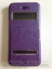 IPhone 5/5S cover (lilac)
