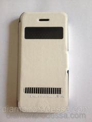 IPhone 5/5s cover (white)
