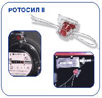 Indicator plastic seal SARMATIAN
