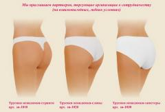 Invisible being's pants seamless wholesale