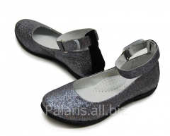 Flats of Palaris 1998-464215B, sizes 31-36