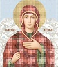 The scheme for embroidery the Icon Saint Natalya