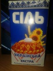 Славянская Соль поваренная пищевая выварочная