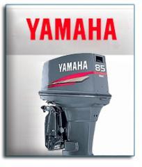 Лодочные моторы Yamaha двухтактные