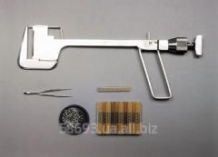 Ушиватель органов УО-60