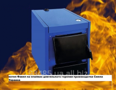 Pyrolysis Torch for work on sawdus