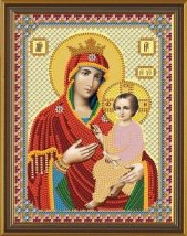 Set for embroidery by beads the Virgin of