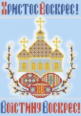 The scheme for beadwork Christ has risen the
