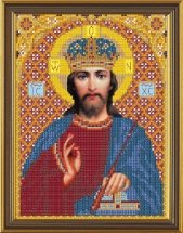 Embroidery set with the Chinese beads Christ the
