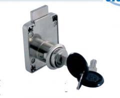Замки  для мебели  RIM LOCK  No. 850  - 35 mm