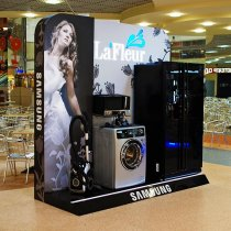 Exhibitions are advertizing, universal displays,