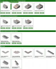 The aluminum shape for furniture facades of