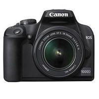 Фотоаппарат Canon EOS 1000D kit 18-55 официальный