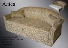 Al_s's sofa