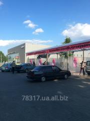 Car wash of Self-service of EnergyWash