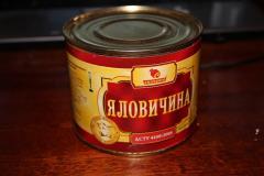DSTU braised beef of premium 525 g Makiivka.
