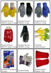 Gloves vinyl for work Lutsk, Exactly