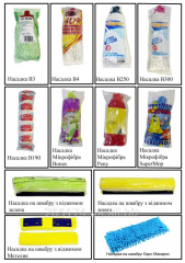 Different mops, mop with microfiber Lutsk, Exactly