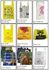Packages, bags, paper bags polyethylene Lutsk,