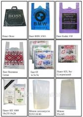 Bags upotribitelsky Lutsk, Exactly