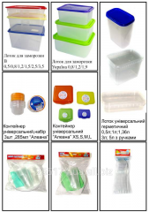 Plastic containers for storage of food Lutsk,