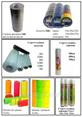 Insulating tapes industrial Lutsk, Exactly