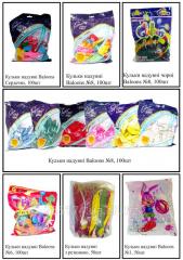 Cylinders helium, toys nurseries Lutsk