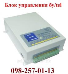 Control unit bu 12, bu/tel