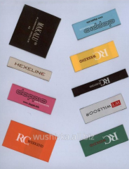 Labels textile Embroidered under the Order