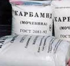 Карбамид, Минеральные удобрения (Украина, Киев,