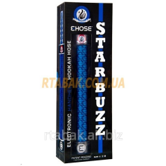 Electronic hookah of E-Hose Starbuzz - Blue