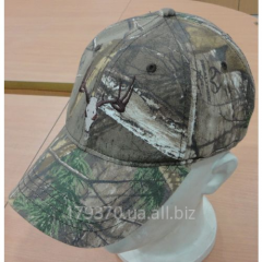 Cap hunting Game Winner Mens Realtree XTRA Ball