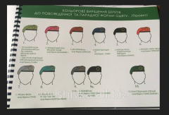 Berets uniform with an embroidery under the order