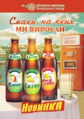 Drink Slavutich 0,5l Cream-soda