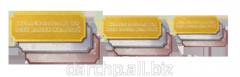 Schild is rectangular, metal