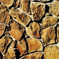 КаміньеБут