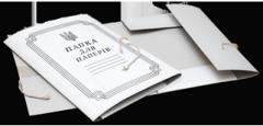 Папка Dosarul solicitantului de ajutor social