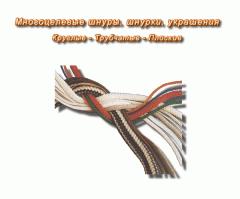 Шнуры, веревки декоративные
