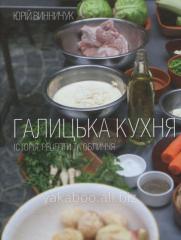 أواني طبخ