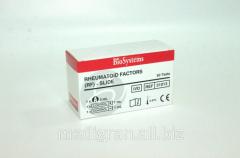 Экспресс-тест Biosystems Ревматоидный Фактор (РФ)