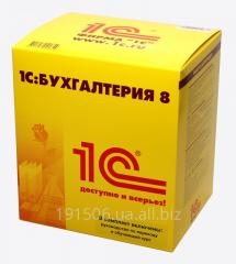 1C:Бухгалтерия 8 для Украины
